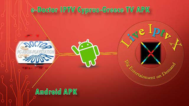 e-Doctor IPTV APK