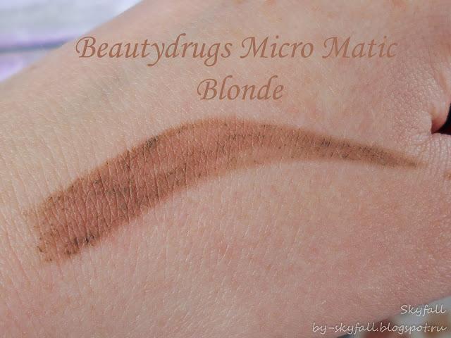 карандаш для бровей Beautydrugs Micro Matic Blonde