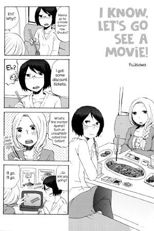 I Know, Let's Go See a Movie! Manga