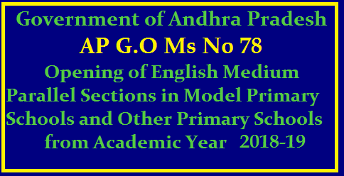 AP G.O 78 Opening of English Medium Parallel Sections in Model Primary Schools and Other Primary Schools from Academic Year 2017-18 SCHOOL EDUCATION DEPT RELEASD GO MS NO 78 EDN DT 5.10.2017/2017/10/ap-go-78-opening-of-english-medium-parallel-sections-in-model-primary-schools-from-academic-year-2017-18.html