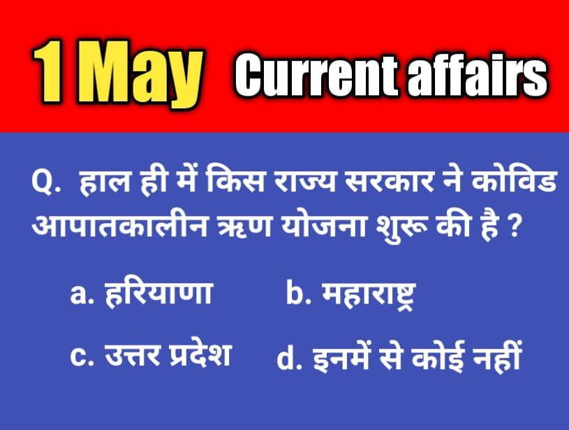 1 May 2021 current affairs  current affairs today in hindi - daily current affairs in hindi
