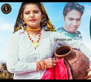 Gud Te Mithi Lyrics – Jony Sharma, Varsha Guliya