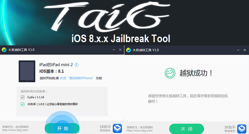 Untethered Jailbreak iOS 8 Using TaiG Jailbreak Tool