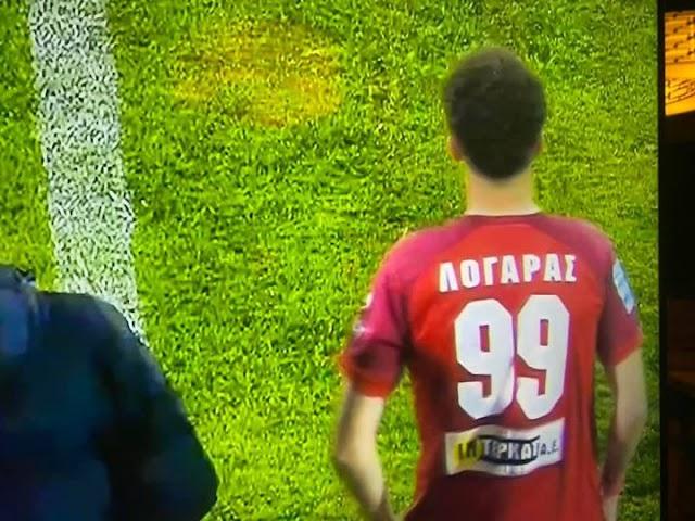 Ο Παύλος Λογαράς έκανε το ντεμπούτο του στη Super League!!!