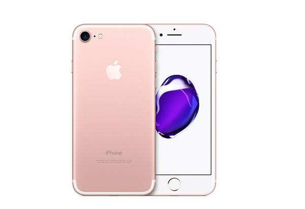 Harga iPhone 7 di Indonesia dengan RAM 2GB dan Layar 4.7-inci, Rp 11jt - 21jt