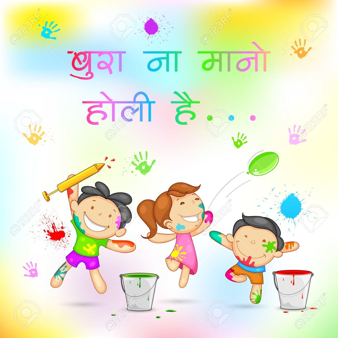 Happy Holi Cartoon