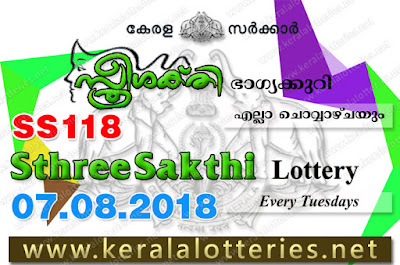 "KeralaLotteries.net, ""kerala lottery result 7.8.2018 sthree sakthi ss 118"" 7th august 2018 result, kerala lottery, kl result,  yesterday lottery results, lotteries results, keralalotteries, kerala lottery, keralalotteryresult, kerala lottery result, kerala lottery result live, kerala lottery today, kerala lottery result today, kerala lottery results today, today kerala lottery result, 07 08 2018, 07.08.2018, kerala lottery result 07-08-2018, sthree sakthi lottery results, kerala lottery result today sthree sakthi, sthree sakthi lottery result, kerala lottery result sthree sakthi today, kerala lottery sthree sakthi today result, sthree sakthi kerala lottery result, sthree sakthi lottery ss 118 results 7-8-2018, sthree sakthi lottery ss 118, live sthree sakthi lottery ss-118, sthree sakthi lottery, 7/8/2018 kerala lottery today result sthree sakthi, 07/08/2018 sthree sakthi lottery ss-118, today sthree sakthi lottery result, sthree sakthi lottery today result, sthree sakthi lottery results today, today kerala lottery result sthree sakthi, kerala lottery results today sthree sakthi, sthree sakthi lottery today, today lottery result sthree sakthi, sthree sakthi lottery result today, kerala lottery result live, kerala lottery bumper result, kerala lottery result yesterday, kerala lottery result today, kerala online lottery results, kerala lottery draw, kerala lottery results, kerala state lottery today, kerala lottare, kerala lottery result, lottery today, kerala lottery today draw result"