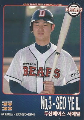 31c4539fb1f Seo Ye-il ( SBC16DO-035-N) is an infielder that was taken by the bears in  the 2016 draft. He has spent most of his 1st two years developing in the  Futures ...