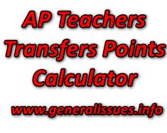 AP Teachers Transfers Points Calculator