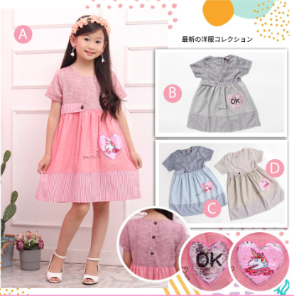Dress Anak Perempuan Linen Oxford Premium