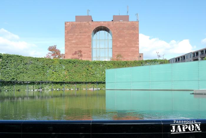 Fontaine du mémorial national de la paix, Nagasaki
