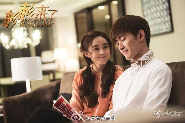 boss and me zhang han