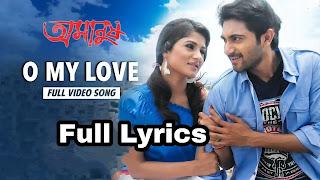 Oh My Love Lyrics (ও মাই লাভ) Amanush | Kunal Ganjawala, Shreya Ghoshal