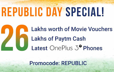 (BUMPER PRIZE) Paytm Republic Day Offer - Win Rs.1 Lakh Cashback + One Plus 3  On Recharge