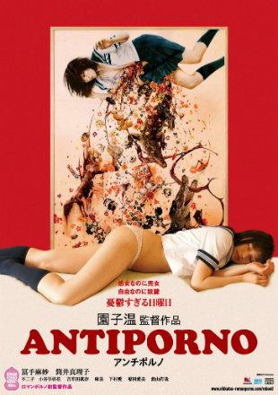 Antiporno 2016 Full Movie Download