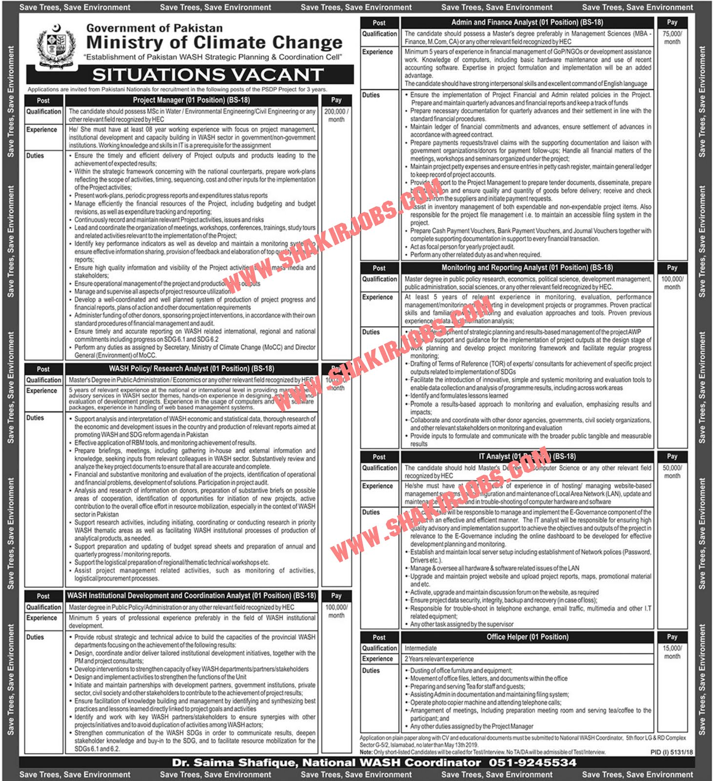 climate change,ministry of environment forest and climate change,ministry of environment forest and climate change recruitment,jobs in ministry of climate change,ministry of climate change pakistan jobs 2018,ministry of climate change and environment jobs 2019,ministry of climate change,ministry of climate change and environment,ministry of environment,ministry of environment steno recruitment 2018