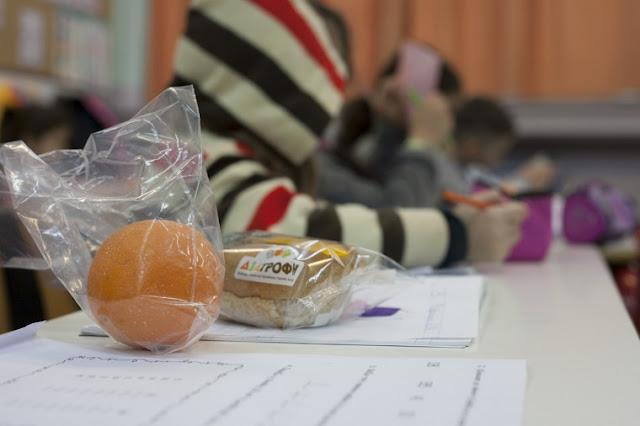 Πρόγραμμα σίτισης μαθητών: 1.200 μεσημεριανά γεύματα μοιράζονται καθημερινά σε πέντε σχολεία μας
