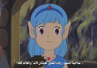تحميل حلقات  سفينة الأصدقاء Bosco Daibouken مترجم عربي Bosco Adventure كامل