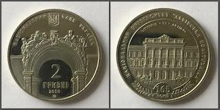 Памятная монета. 2 гривны 2010 год. WCC:km581.