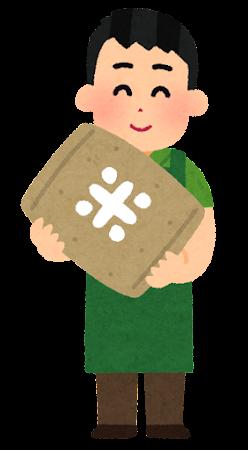 米袋を持つ人のイラスト(店員の男性)