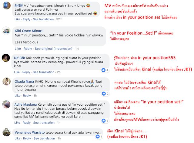 Tubir 'BEGINNER' BNK48, Penggemar JKT48 Jadi Pembicaraan di Forum Thailand