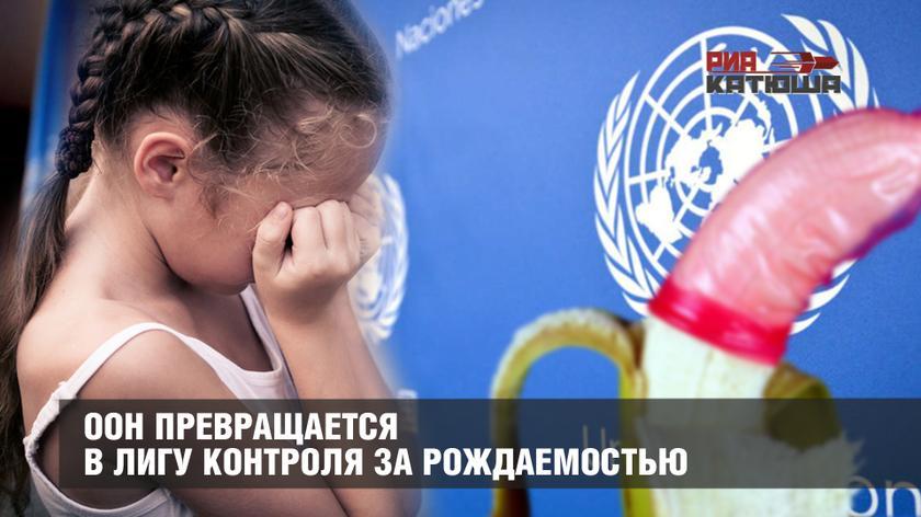 """UNICEF apie vaikų savižudybes, o prof.D.Pūras ir vėl apie """"sysalus"""""""