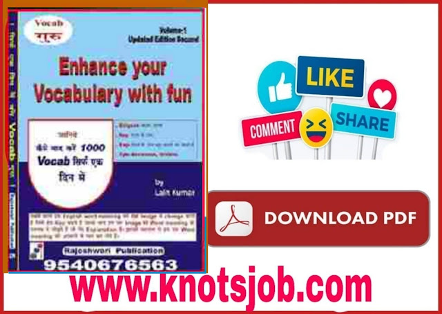 Improve Your Vocabulary With Fun-Download Book In Hindi