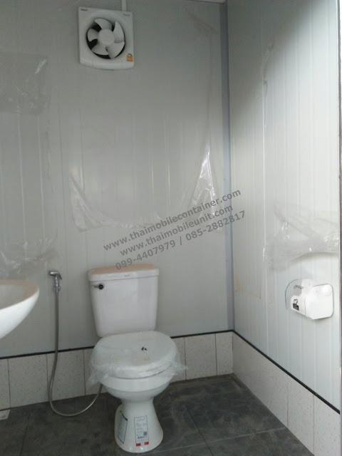 ห้องน้ำสำเร็จรูปราคา 55,000 บาท