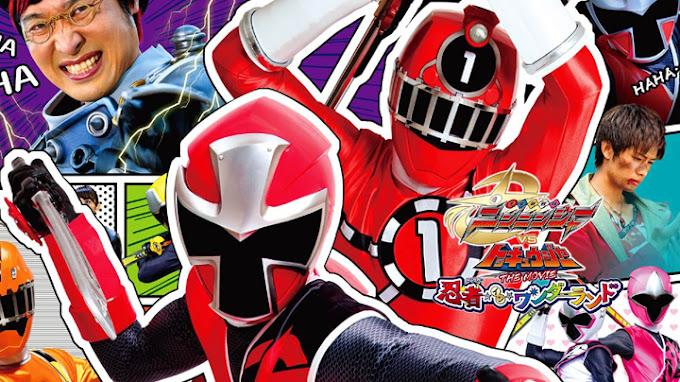 Shuriken Sentai Ninninger vs ToQger the Movie: Ninjas in Wonderland Subtitle Indonesia