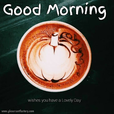 Good Morning Coffee Images, Good Morning Coffee Pic, Good Morning Images Of coffee, Good Morning Images Coffee, Good Morning coffee Love, Good Morning Images With Hot Coffee Free Download
