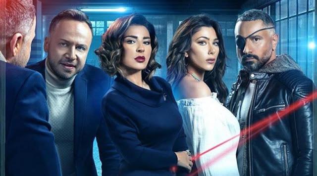 """مسلسل """" أولاد أدم """" الحلقة 1 لـ رمضان 2020 بـ جودة عالية و بدون اعلانات"""