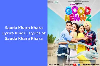 Sauda Khara Khara Lyrics hindi