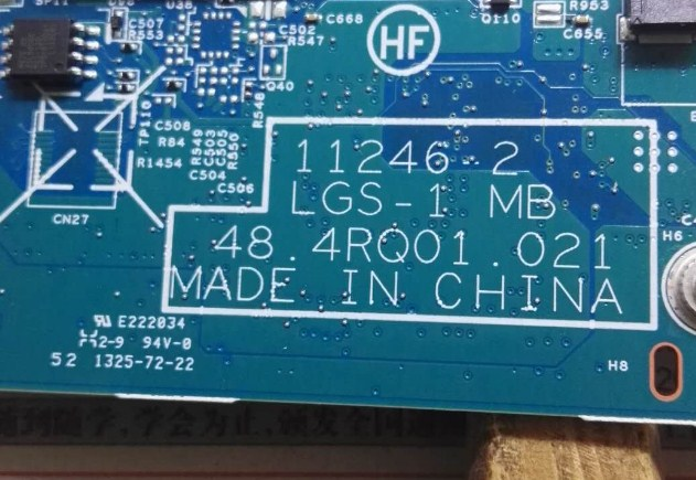 11246-1 LGS-1 48 4RQ01-021 Lenovo X1 Corbon Bios