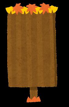 季節の看板のイラスト(縦型・秋)