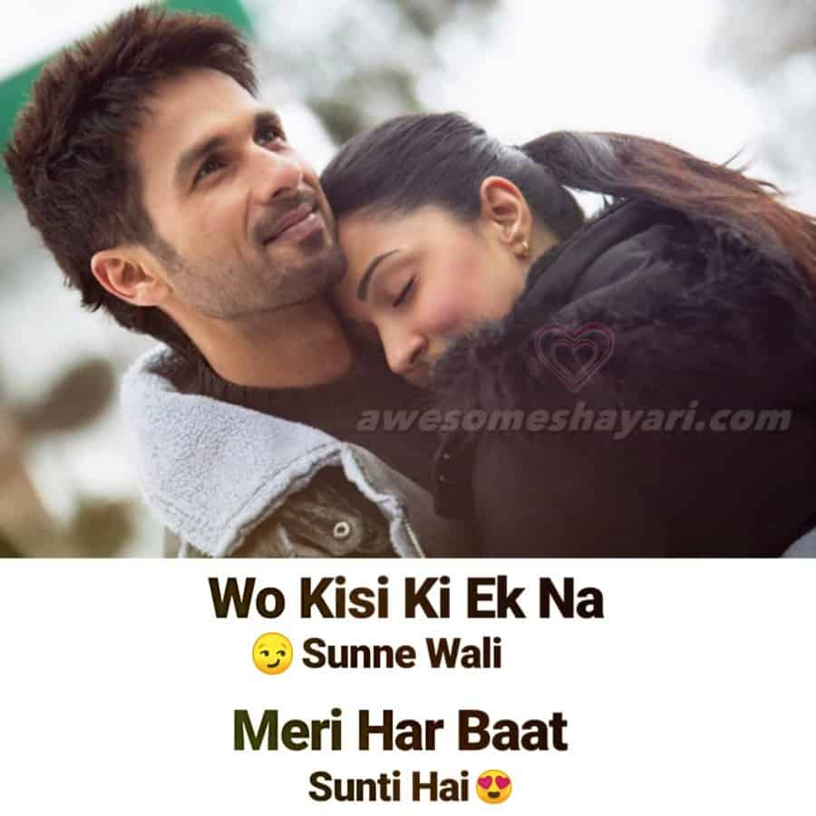 latest romantic shayari, love shayari, romantic pic