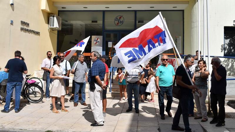 Παράσταση διαμαρτυρίας του ΠΑΜΕ σε Αλεξανδρούπολη και Ορεστιάδα για «ρεύμα φθηνό, ΔΕΗ για το λαό»