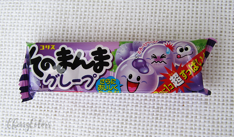 Coris Soft Centered Grape Gum