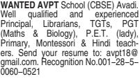 Avadi, AVPT School CBSE TGT, PGT Teacher Faculty Recruitment 2020
