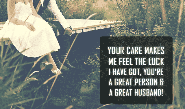 lovable words for husband