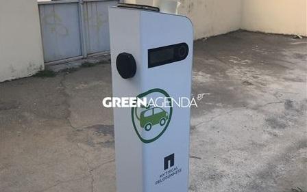 Ερχεται σταθμός φόρτισης ηλεκτροκίνητων αυτοκινήτων στο Ναύπλιο
