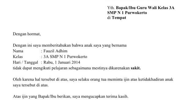 Contoh Surat Izin Sakit Sekolah SMP (via: contoh-surat.com)