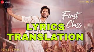 https://www.lyricstranslation.in/2021/08/gerua-lyrics-english-translation.html?m=1