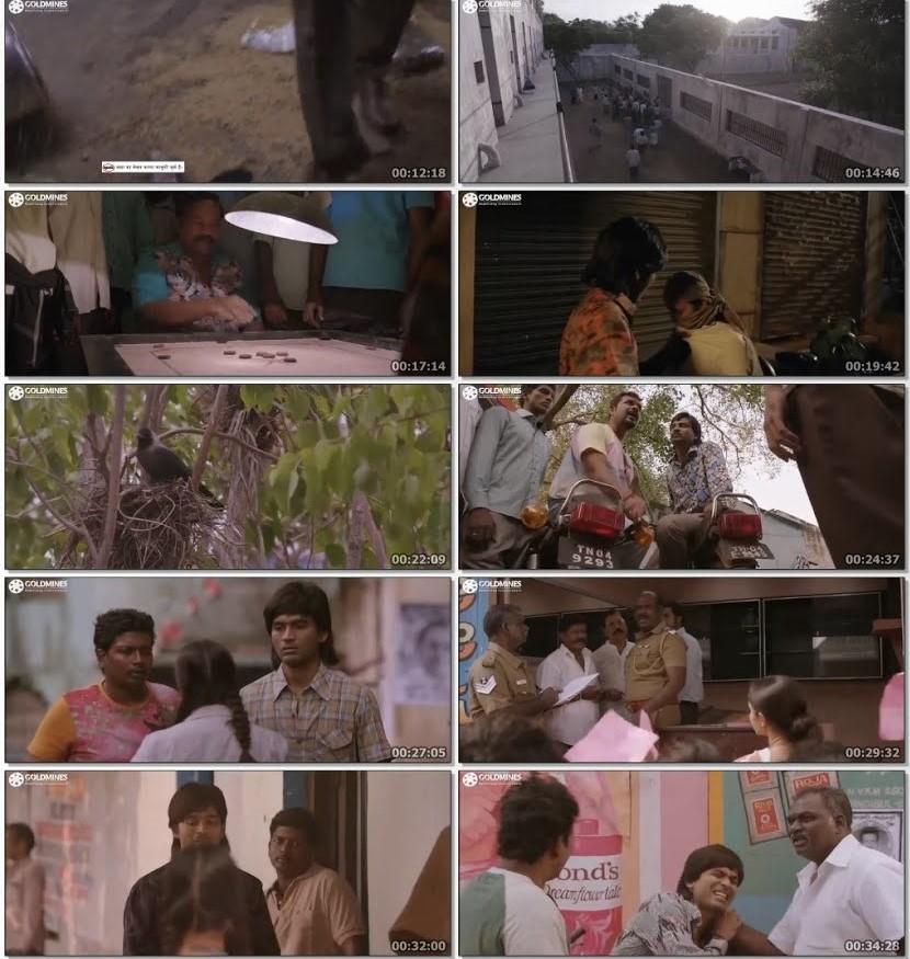 Chennai Central 2020 Hindi Dubbed 720p WEBRip