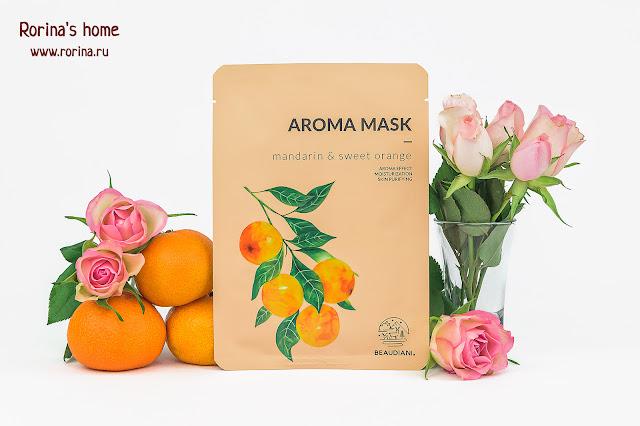 Тканевая ароматическая маска для лица Beaudiani Aroma Mask Mandarin & Sweet Orange: отзывы