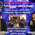 1 Juni 2021 Partai UKM Indonesia Buka Pendaftaran Calon Pengurus Kabupaten/Kota se-Indonesia
