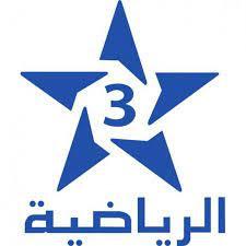 مشاهدة قناة الرياضية المغربية بث مباشر Arriadia Live