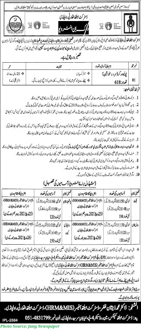 District Health Authority Polio Workers Jobs 2021 - 600+ Posts Announced