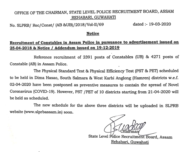 Assam Police Constable Exam 2020: Postponed Due To Coronavirus