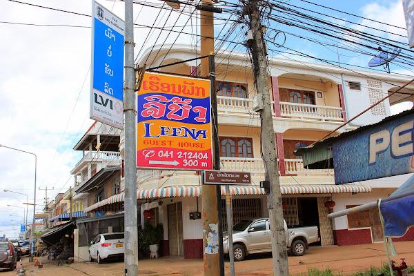 Albergue Leena guesthouse en Savannakhet