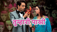Biodata Lengkap Pemain Serial Drama India Paakhi ANTV